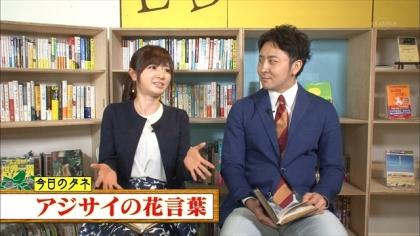 160601朝ダネ 紺野あさ美 (3)