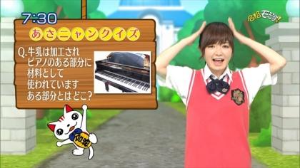 160601合格モーニング 紺野あさ美 (5)