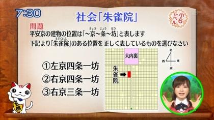 160601合格モーニング 紺野あさ美 (4)