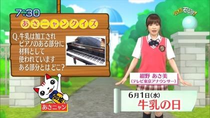 160601合格モーニング 紺野あさ美 (6)