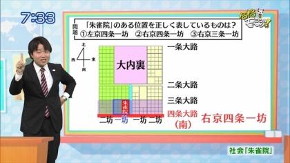 160601合格モーニング 紺野あさ美 (3)