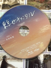 東京センチメンタル 紺野あさ美 特典映像