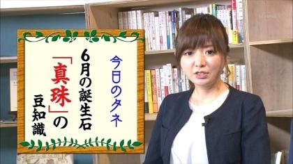 160602朝ダネ 紺野あさ美 (6)
