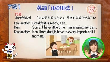 160602合格モーニング 紺野あさ美 (5)