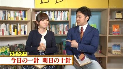 160603朝ダネ 紺野あさ美 (4)