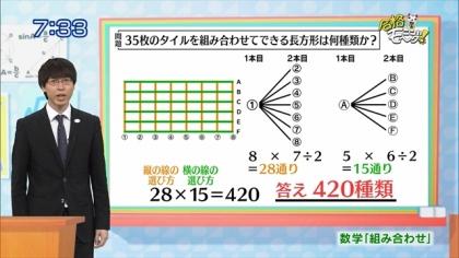 160603合格モーニング 紺野あさ美 (2)