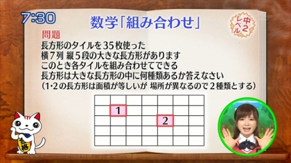 160603合格モーニング 紺野あさ美 (5)