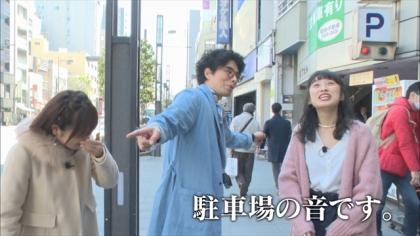 東京センチメンタル特典映像 高橋愛 紺野あさ美 (2)