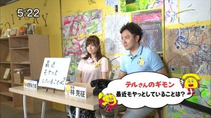 160605リンリン相談室7 紺野あさ美 (9)