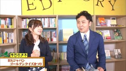 160606朝ダネBSジャパンゴールデンクイズまつり 紺野あさ美 (2)