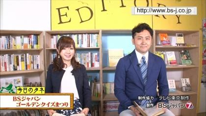 160606朝ダネBSジャパンゴールデンクイズまつり 紺野あさ美 (1)