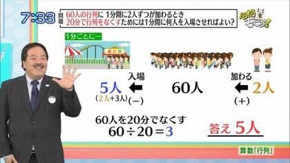 160606合格モーニング 紺野あさ美 (3)