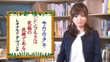 160607朝ダネ 紺野あさ美 (6)