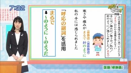160607合格モーニング 紺野あさ美 (3)