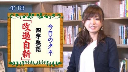 160608朝ダネ 紺野あさ美 (5)