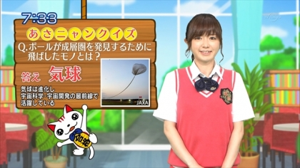 160608合格モーニング 紺野あさ美 (1)