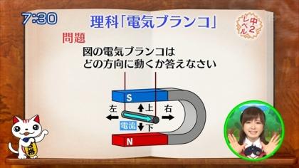 160608合格モーニング 紺野あさ美 (4)