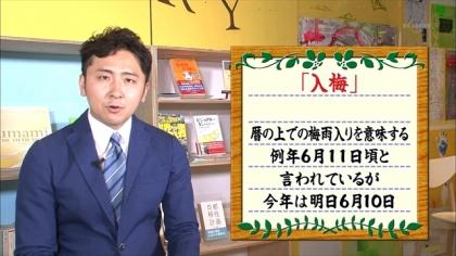 160609朝ダネ 紺野あさ美 (4)