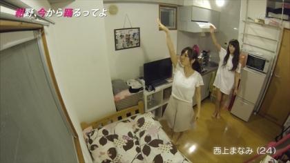 160608紺野、今から踊るってよ 紺野あさ美 (1)