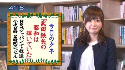 160610朝ダネ 紺野あさ美 (4)