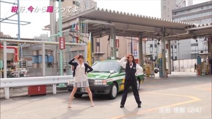 160609紺野、今から踊るってよ 紺野あさ美 (4)