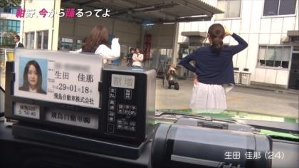 160609紺野、今から踊るってよ 紺野あさ美 (3)