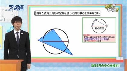 160610合格モーニング 紺野あさ美 (2)