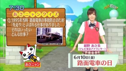 160610合格モーニング 紺野あさ美 (5)