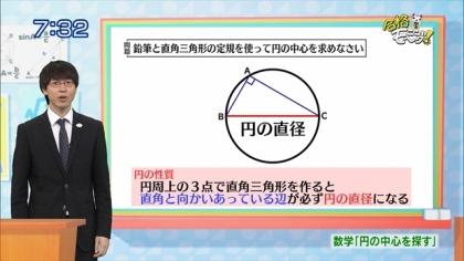 160610合格モーニング 紺野あさ美 (3)