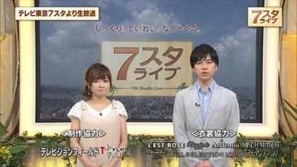 160610マイライク7スタライブ 紺野あさ美 (1)