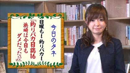 160612朝ダネ 紺野あさ美 (6)