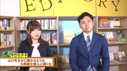160613朝ダネ 紺野あさ美 (2)