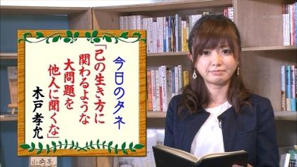 160613朝ダネ 紺野あさ美 (5)