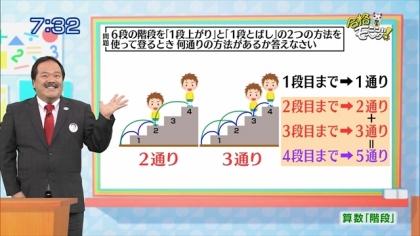 160613合格モーニング 紺野あさ美 (5)
