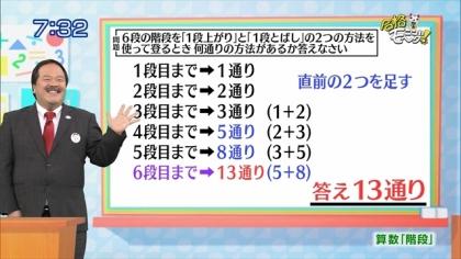 160613合格モーニング 紺野あさ美 (4)