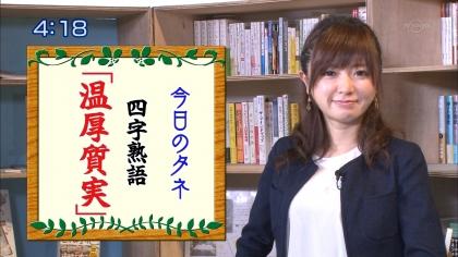160614 朝ダネ 紺野あさ美 (4)