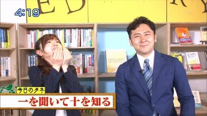 160615朝ダネ 紺野あさ美 (1)