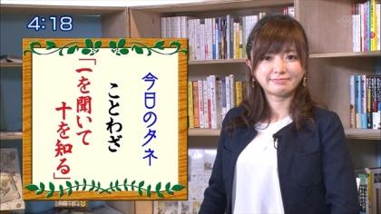160615朝ダネ 紺野あさ美 (4)