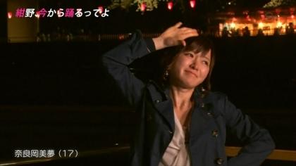 160615紺野、今から踊るってよ (1)
