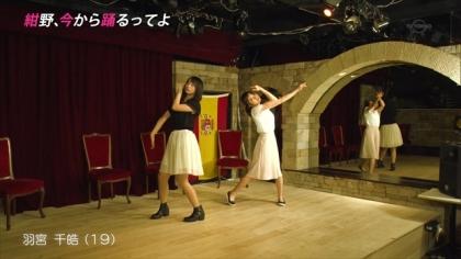 160616紺野、今から踊るってよ 紺野あさ美 (6)