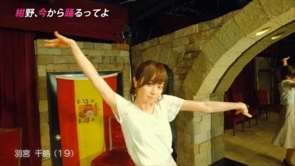 160616紺野、今から踊るってよ 紺野あさ美 (2)