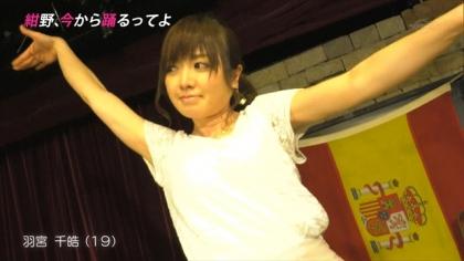 160616紺野、今から踊るってよ 紺野あさ美 (3)