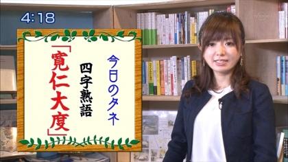 160617朝ダネ 紺野あさ美 (5)