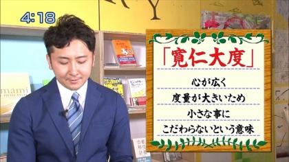 160617朝ダネ 紺野あさ美 (4)