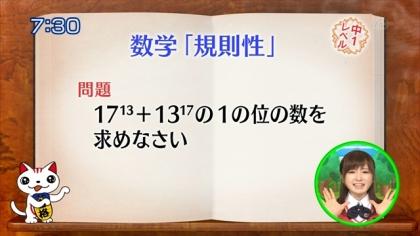 160617合格モーニング (6)
