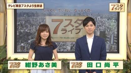 160617マイライク7スタライブ 紺野あさ美 (7)