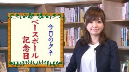 160619朝ダネ 紺野あさ美 (5)