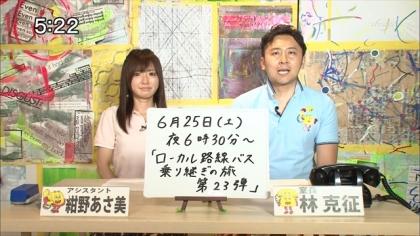160619リンリン相談室 紺野あさ美 (7)