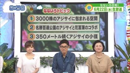 160622なないろ日和 (7)