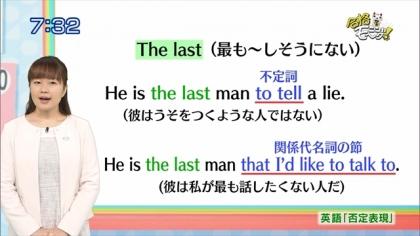 160623合格モーニング 紺野あさ美 (4)